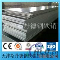 现在5083铝板的价格