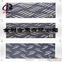 国标1060冷轧铝板6061防滑铝板3003防滑板