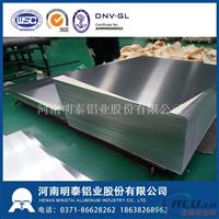 明泰5052氧化铝板 5052笔记本外观料