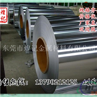 7050铝合金铝带性能用途 规格齐全