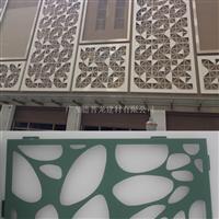 雕花铝单板 铝单板价格 镂空铝单板厂家