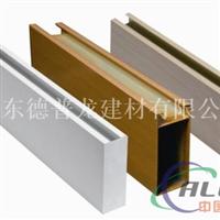 U型木纹铝方通规格定制-造型木纹铝方通