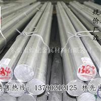 1060铝合金铝棒化学成分介绍