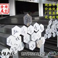 5052铝合金六角棒批发报价 性能介绍