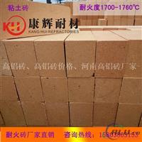 耐火砖厂家 粘土砖价格 粘土砖理化指标