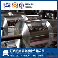 明泰铝业食品包装铝箔 质量可靠 厂家直销