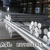2024铝合金铝棒性能用途 化学成分