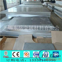 3003合金铝板价格厂家