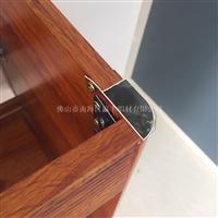 铝合金橱柜型材铝合金衣柜型材