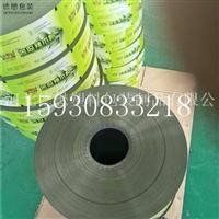 粉剂铝塑复合膜+可溶性粉剂食品铝箔袋卷膜