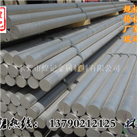 5056铝合金铝棒性能用途 规格齐全 报价