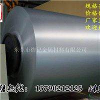 5056铝合金铝带化学成分 规格价格