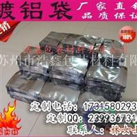 浩鑫包装供应大连镀铝袋  食品镀铝袋
