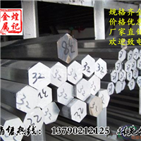 6063铝合金六角棒适用范围 力学性能