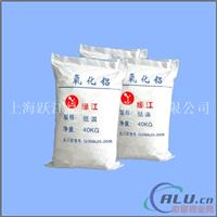 低温氧化铝生产厂家