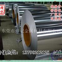 6063铝合金铝带现货供应 化学成分