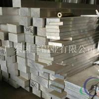 国标5084耐腐蚀铝排