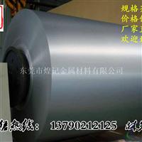 2024铝合金铝带规格参数 性能用途