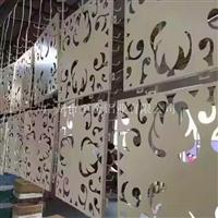 定制雕花铝单板厂家-独家领先18588600309