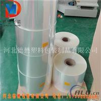 优质纯铝箔空白卷膜+五金螺丝包装卷膜现货