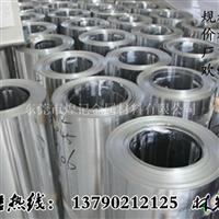 5083铝合金铝带性能用途 批发报价