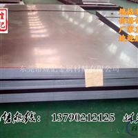 5052铝合金铝板力学性能详细介绍