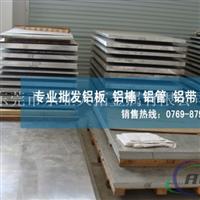 美国2A12铝板材质证明