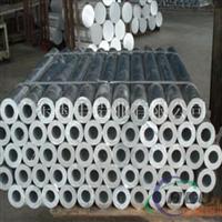 高导热铝管6063铝管