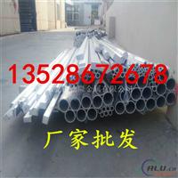 6082铝管无缝薄厚壁中等强度 6082铝排