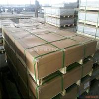 进口铝板 AL5754铝板的价格