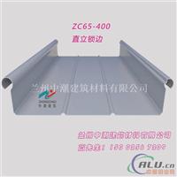 供应铝镁锰金属屋面板65-430400