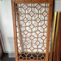 扬州铝窗花厂家报价