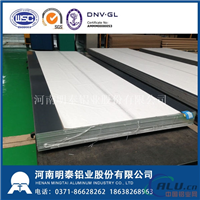 防锈铝5052h32 优质5052铝板生产厂家
