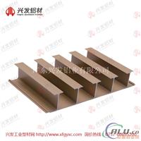 兴发铝业供应60616082集装箱用铝板材