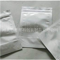 24丝空白防静电铝箔袋卷膜+油包酱复合膜