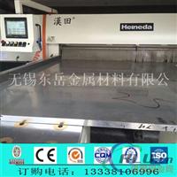 销售5083铝板现货价格