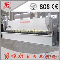 8米液压剪板机