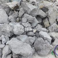 貴陽鋁土礦