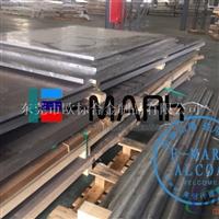 进口7229铝板,7229纸塑模用铝板