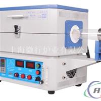 MXG1200--80 真空管式爐
