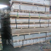 粵森供應3003氧化鋁板 西南鋁板生產廠家