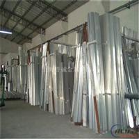 河南铝排厂家 6063铝排生产