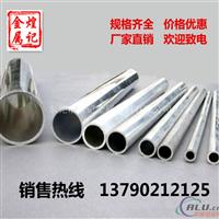铝合金1050铝管批发报价