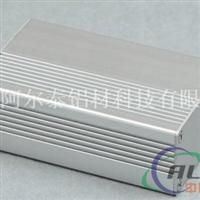 铝型材电源盒外壳 定做各种电源外壳深加工