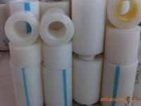 专业生产PE保护膜PVC保护膜PET保护膜