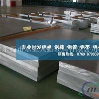 重庆4032铝板生产基地