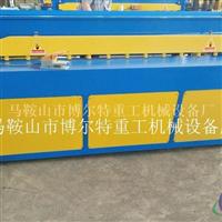 減速機式Q11-32500電動剪板機