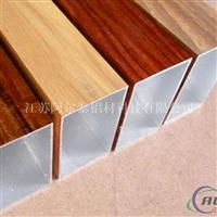 销售方形铝管 木纹矩形铝方管 四方铝管