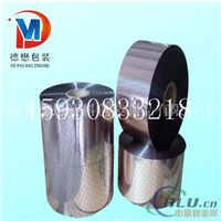 高温蒸煮铝箔复合膜+易撕封口铝箔复合膜