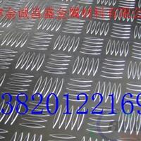 南宁6082铝板,定做6082-T651铝板
